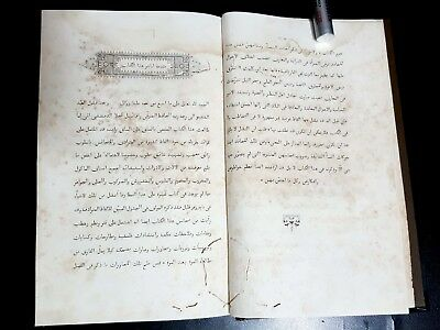 ARABIC ANTIQUE LITERATURE BOOK kitāb al-Sāq ʻalá al-sāq By Shidyaq. P in Paris 1 5