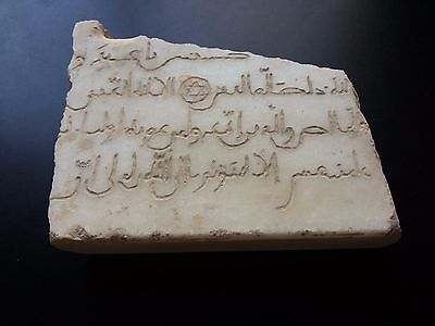 Al Andalus Spanish Marble With Rare Arab Inscriptions 3