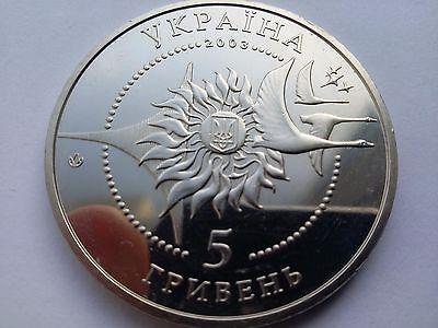 "Ukraine 5 UAH 2008 year coin /""Baptism of Kievan Rusi/"" Nickel"
