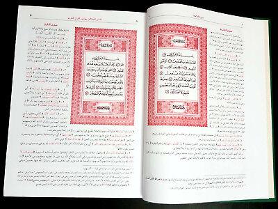 ISLAMIC BOOK. TAFSIR AL-QURAN. AL-JALALAYN. p in  2016 5