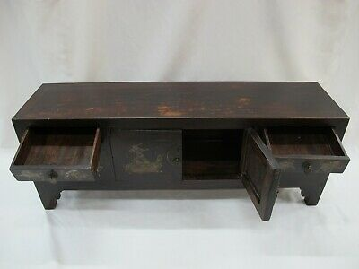 A Chinese Antique Brown Color Wood Kang Low / TV display Table / Stand 39'' Wide 5