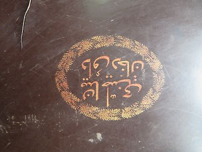 Antique BLACK LACQUER Gold PAINTED Wood Serving Tray Mughal ISLAMIC Persian 2