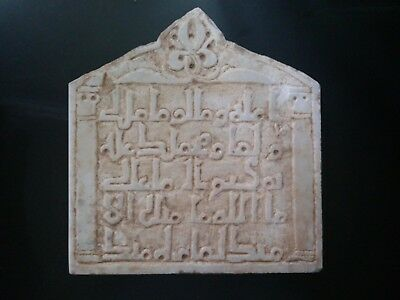 Very Nice Ancient Spanish Al Andalus Islamic Marble . Nice Caligraphie 5