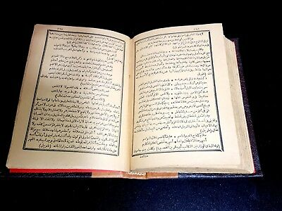 ARABIC LITERATURE ANTIQUE BOOK (Qalaid al-Iqyan) BY Al-Fath ibn Khaqan P 1902 10