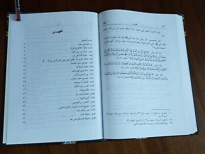 ARABIC ISLAMIC BOOK. AL-FAWAED  By Ibn Qayyim al-Jawziyya. P 2016 11