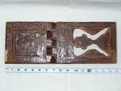 BOOK STAND  KOREAN FOLDING BOOK HOLDER MOSAIC ISLAMIC MIDDLE EAST 18th CENTURY 8