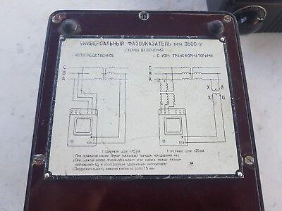 Phase indicator Э-500 VINTAG 1967s VERY RARE  USSR 4