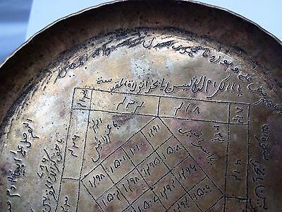 Vintage Islamic Calligraphy Kuran Nuksh Taweej Hand Engraved Brass Plate Collect 5