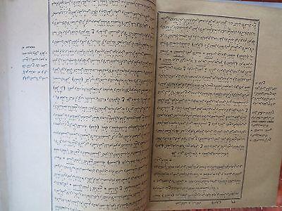Islamic subject Antique Book SIGNED Urdu Language DATED Manuscript Pattern 6