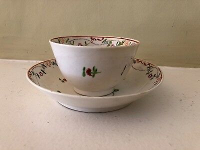 "Antique Chinese Tea Cup (2.25"") & Saucer (5.5"") Famille Rose 2"