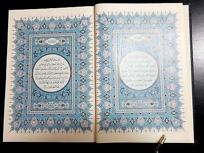 The holy Quran  Koran. Arabic text. King Fahad  P. in Madinah 2018 Big size 4