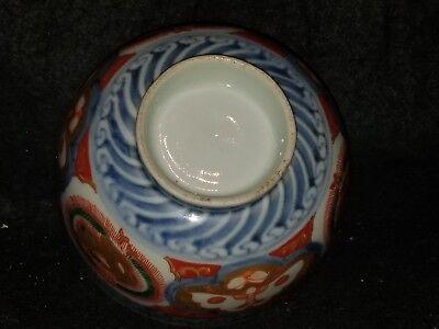 ANTIQUE JAPANESE PORCELAIN ARITA IMARI FUKI CHOSHUN MEIJI PERIOD rice bowl 6