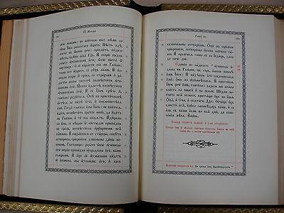 Eastern European Bible 19th Century FOLIO - FBHP-2 3