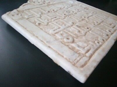 Very Nice Ancient Spanish Al Andalus Islamic Marble . Nice Caligraphie 7