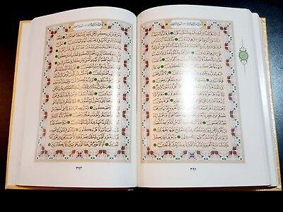 Fancy Antique. The holy Quran  Koran. P. in Beirut 1979 8