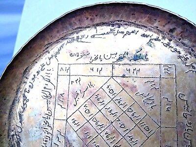 Vintage Islamic Calligraphy Kuran Nuksh Taweej Hand Engraved Brass Plate Collect 4