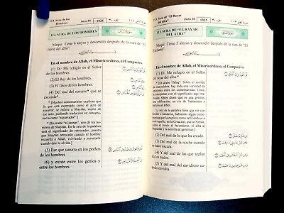 The Holy Quran  Koran. Arabic Text, Spanish Translation. King Fahad  Printing In 7