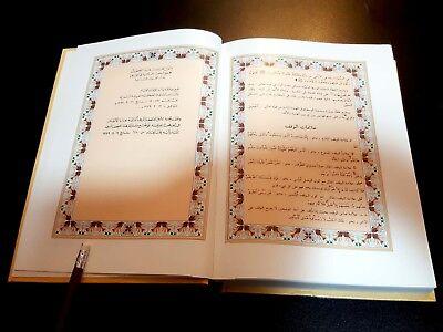 Fancy Antique. The holy Quran  Koran. P. in Beirut 1979 12