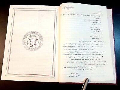 The holy Quran  Koran. Practical way to meditate the Quran. P. Saudi Arabia 2017 3