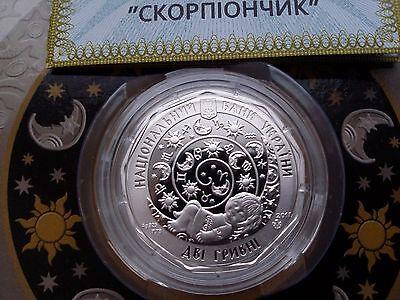 Little Leo Ukraine Silver coin: Leo 2 UAH 2014 - Children/'s Zodiac