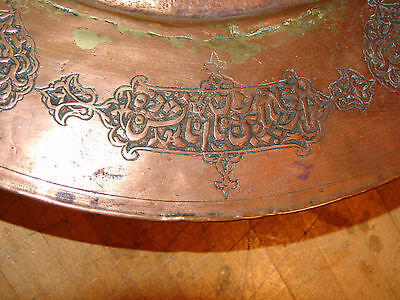 antique persian islamic middle eastern arabic copper plate 4