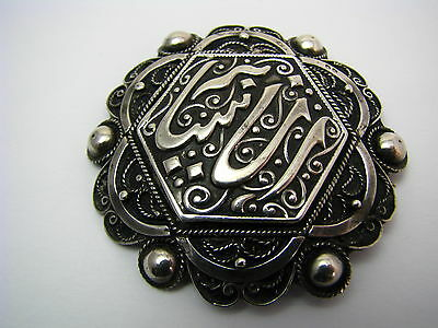 ANTIQUE ARABIC ISLAMIC SILVER BROOCH PIN FILIGREE North Africa Tunisia ca1900's. 3