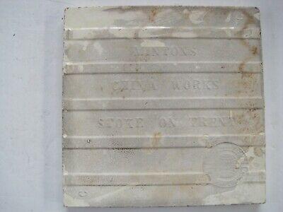 ANTIQUE VICTORIAN MINTONS VIEWS TILE  - OLD HOUSES ROUEN c1885 SERIES No.2024 3