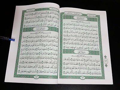 The holy Quran  Koran. Quarter Of  yāsīn Yaseen . King Fahad  P. Madinah 2018 7