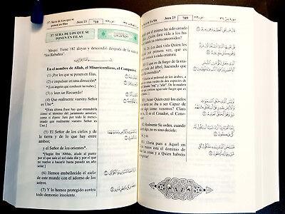 The Holy Quran  Koran. Arabic Text, Spanish Translation. King Fahad  Printing In 6