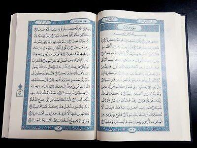 The holy Quran  Koran. Arabic text. King Fahad  P. in Madinah 2018 Big size 6