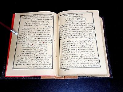 ARABIC LITERATURE ANTIQUE BOOK (Qalaid al-Iqyan) BY Al-Fath ibn Khaqan P 1902 11