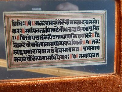 Rare Indo Persian Mughal Qujar Book Fragment Double Sided Frame See Both Sides 9