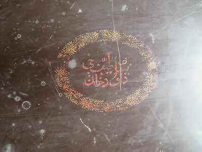 Antique BLACK LACQUER Gold PAINTED Wood Serving Tray Mughal ISLAMIC Persian 8
