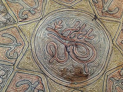 1880's ultra Antique Embroidery Ottoman Tughra Metallic Thread Turkish Tinsel 10 • CAD $347.83
