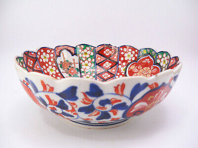 Japanese Imari Scalloped Bowl 4
