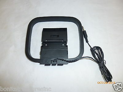 External AM Loop Antenna for AV3-2-1 Media Center System AV 321 I II