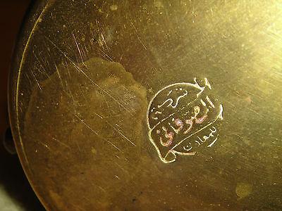 Vintage Turkish Or Arabic Brass Tea Kettle-Engraved Bottom-Long Nose Spout-ODD 8