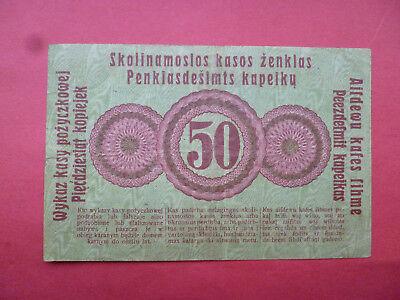 50 Kopeken 17.4.1916 Darlenskassenschein 2