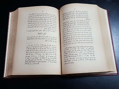 ARABIC ANTIQUE LITERATURE BOOK (al-Shi'r wal-Shu'arā) reprinted of Brill 1902 6