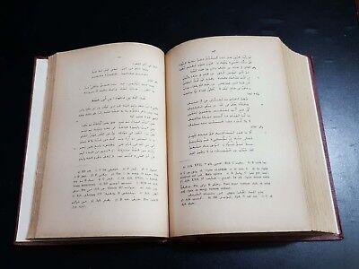 ARABIC ANTIQUE LITERATURE BOOK (al-Shi'r wal-Shu'arā) reprinted of Brill 1902 8