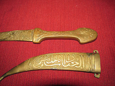 Antique Russian/persian Letter Opener Knife Kinjal, Heavy Brass 5