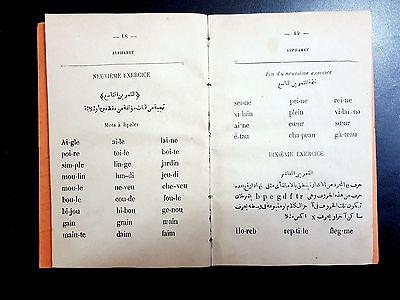 ANTIQE ARABIC FRENCH DICTIONARY.  ALPHABET et PREMIER LIVRE DE LECTURE. 1873 4