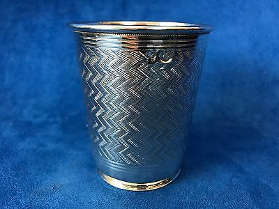 Antique Islamic, Middle East, Persian Silver Cup Engraved 4