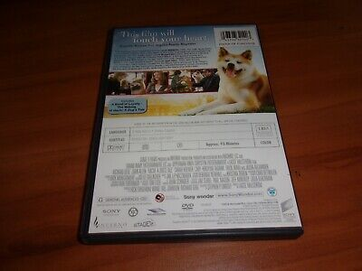 Hachi: A Dogs Tale (DVD, Widescreen 2010) Used  Richard Gere 2