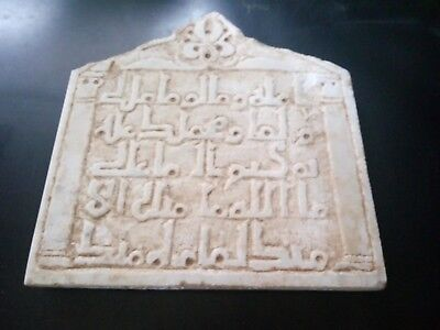Very Nice Ancient Spanish Al Andalus Islamic Marble . Nice Caligraphie 3
