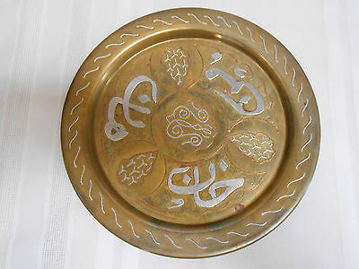 """Vintage 9.5"""" Arabic Middle Eastern Persian Plate ~ Brass ~ Silver & Copper Inlay 8"""