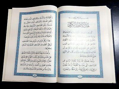 The holy Quran  Koran. Arabic text. King Fahad  P. in Madinah 2018 Big size 8