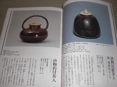 Japanese Tea Ceremony Tools Art Book Chadogu no Sekai 5 CHAIRE Koicha Tea Caddy 5