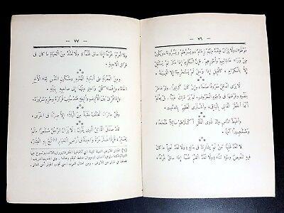 OLD ISLAMIC ARABIC LITERATURE ANTIQUE BOOK. By Ibn al-Muqaffa. P in Egypt 1911 11