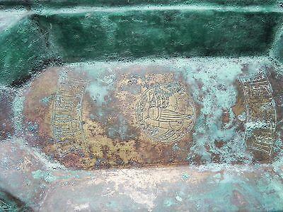 Zurqieh - Beautiful Islamic Bronze Tray, Khorasan , 10Th - 11Th Cent. A.d 2